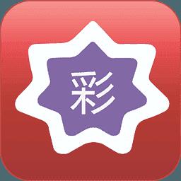 超级奖王app下载安装