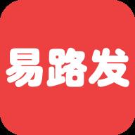 易路发app