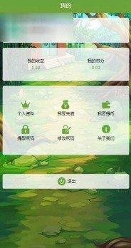 财富狗app图4
