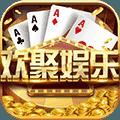 欢聚娱乐棋牌app