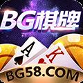 BG棋牌游戏平台