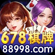 678棋牌app
