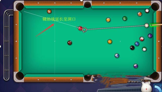 腾讯桌球辅助瞄准器图2