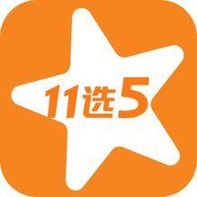 上海11选5助手老版