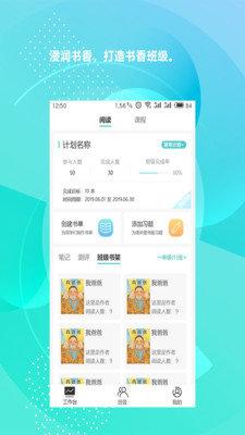 新华共育教师版图2