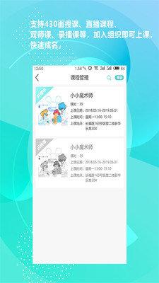 新华共育教师版图4