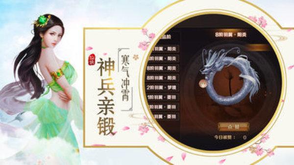 香火成神道辅助图1
