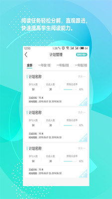 新华共育教师版图1