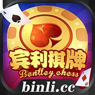 宾利棋牌app