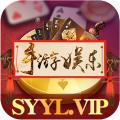 手游娱乐app