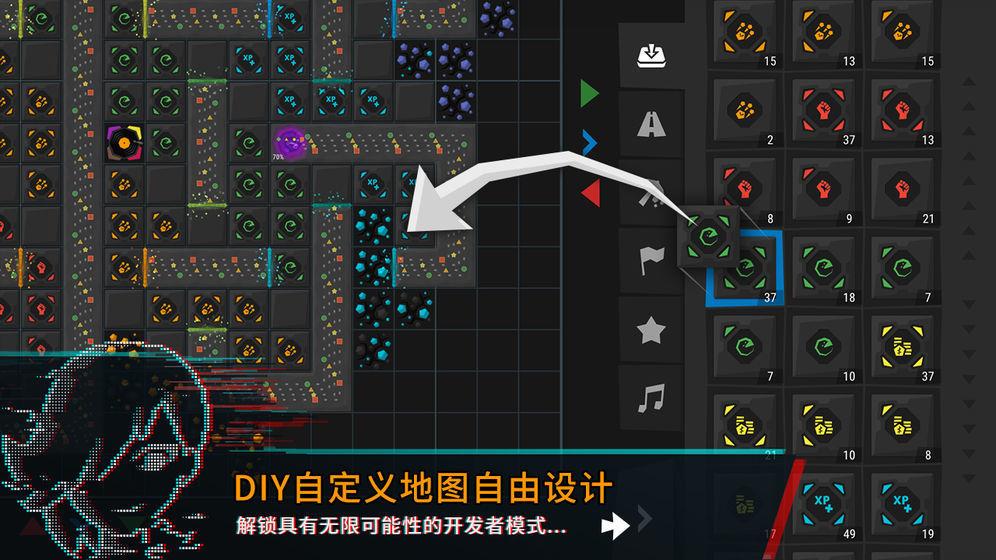 塔防模拟器国服图2