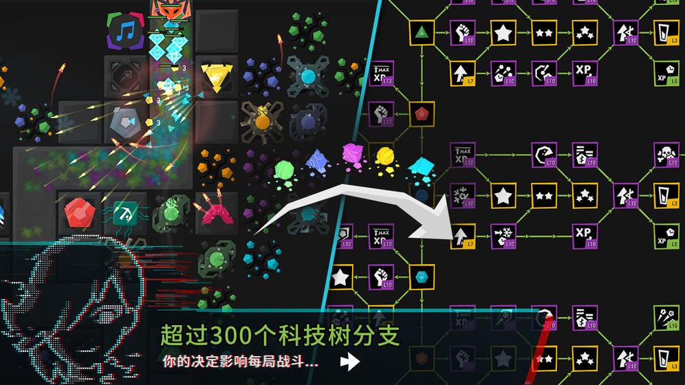塔防模拟器国服图3
