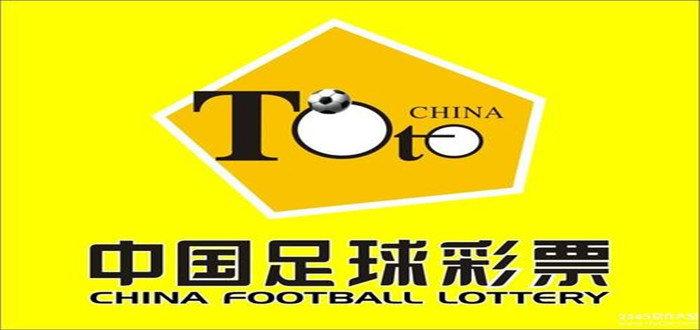 中国体育彩票app排行榜