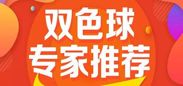 中国福利彩票双色球app合集