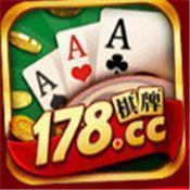 178娱乐棋牌