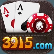 3915棋牌电玩城app
