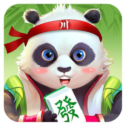 熊猫麻将官方版