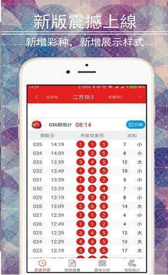 五福彩app官方版图1