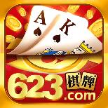 623棋牌官網版