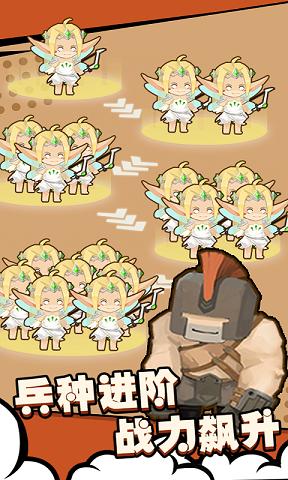 部落与战争图2