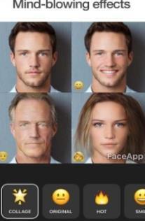 AI人脸编辑器图3