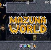 马祖纳世界