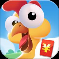 奇葩养鸡场最新红包版