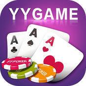 元游棋牌手机版app