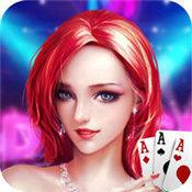 真的棋牌app