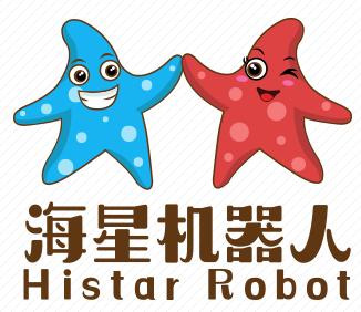 海星机器人