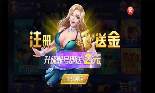 8133招财猫图2