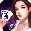 星际扑克棋牌最新版