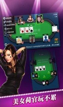 红龙扑克图2