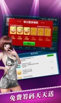 红龙扑克图3