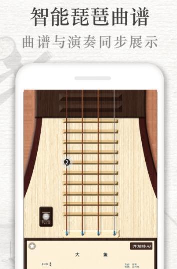 琵琶行图2