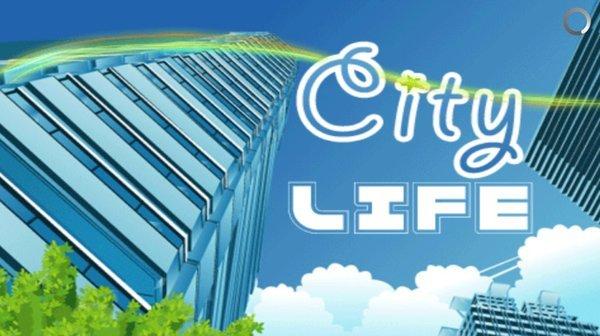 我的都市生活0.3测试版图1