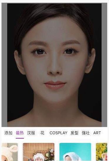 AI换脸图2