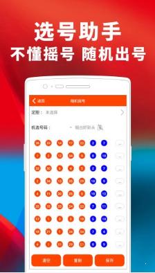 极限码皇宝贝论坛图1
