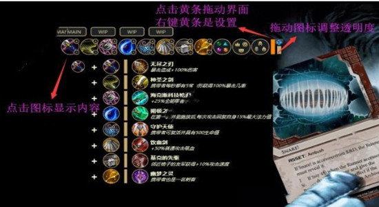 云顶之弈助手Damien图1