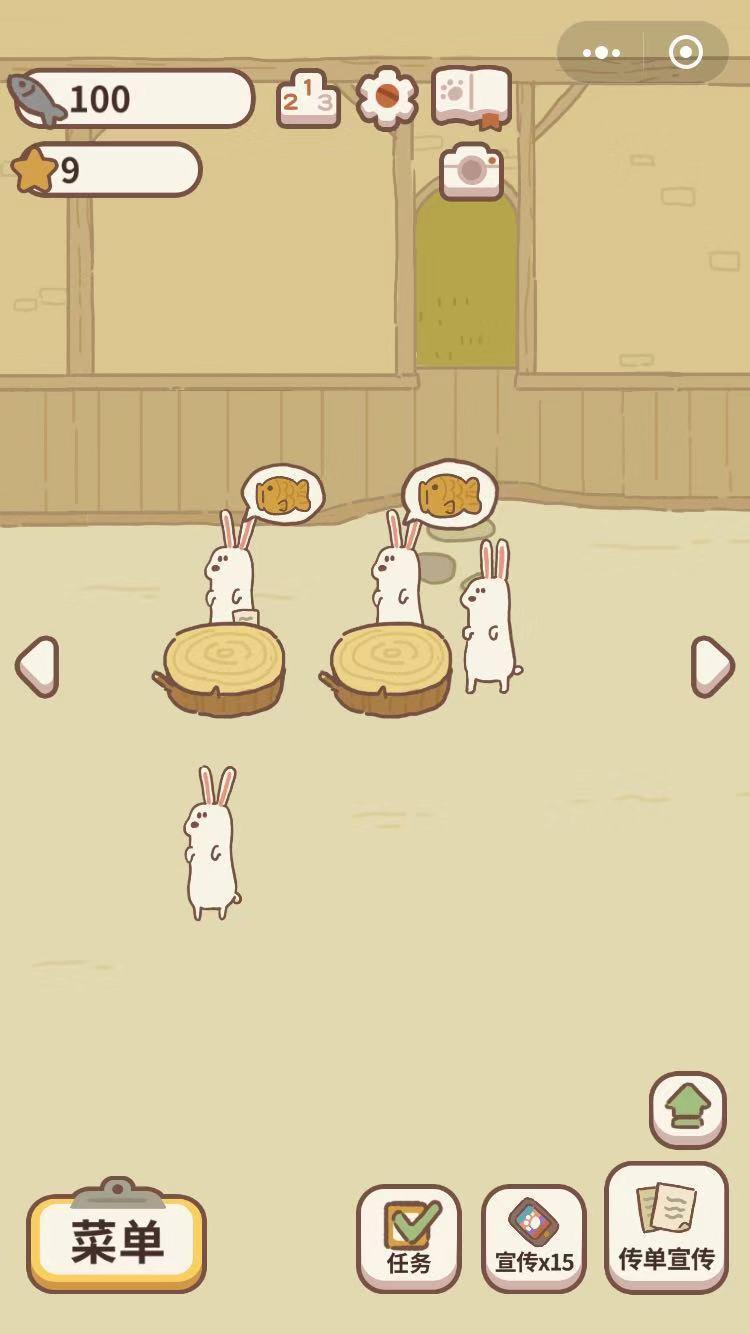 动物餐厅破解版图4