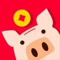 胖胖猪赚钱app