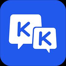 kk键盘变声器