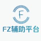 fz微信辅助