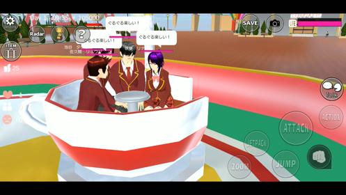 樱花校园模拟器图3
