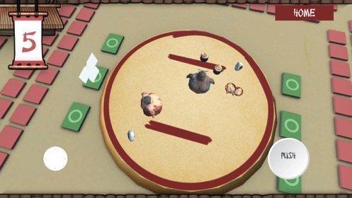 横纲级相扑图4