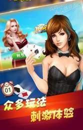 杭州三合棋牌图2