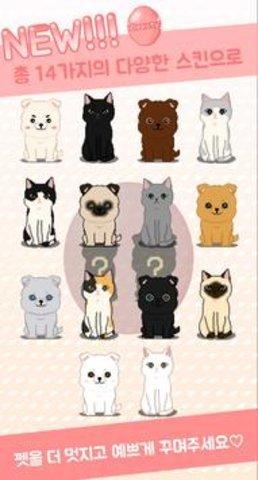 成为家人吧养小狗猫图1