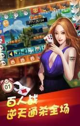 杭州三合棋牌图3