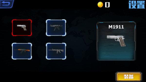 枪战射击突围赛图2