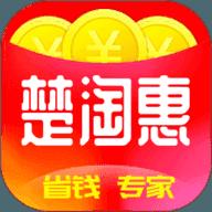 楚淘惠红包版